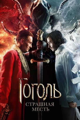 Gogol: Rémisztő bosszú