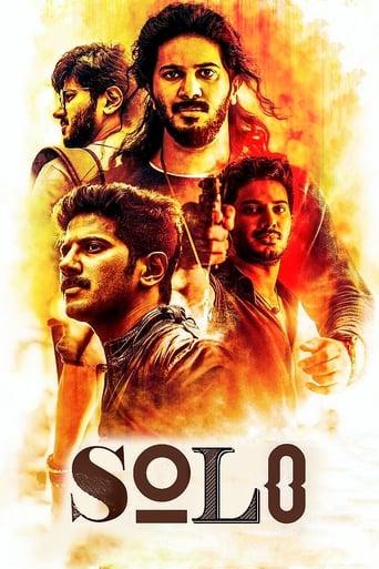 Poster of സോളോ