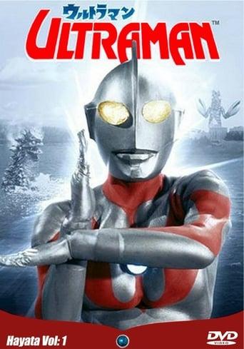 Poster of Ultraman fragman