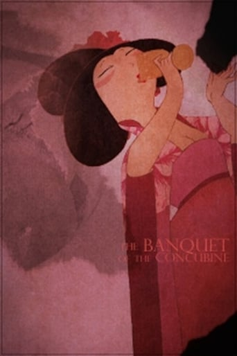 The Banquet of the Concubine
