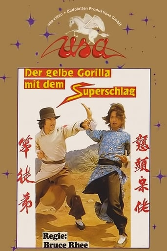 Watch Crazy Guy with Super Kung Fu full movie online 1337x