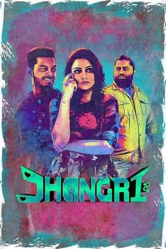 Poster of Jhangri