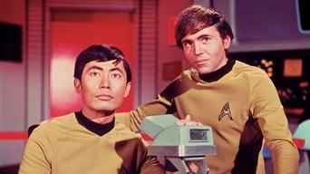 Зоряний шлях (1966-1969)