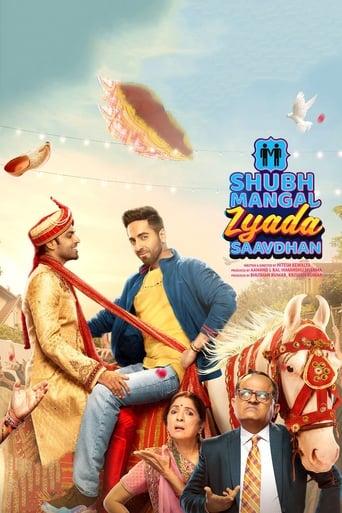 Poster of Shubh Mangal Zyada Saavdhan