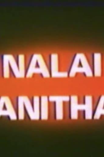 Poster of Nalai Manithan