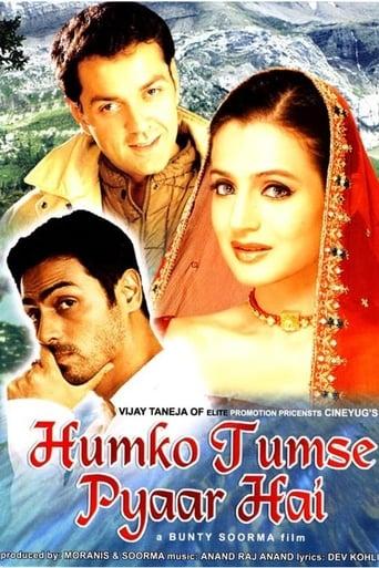 Poster of Humko Tumse Pyaar Hai