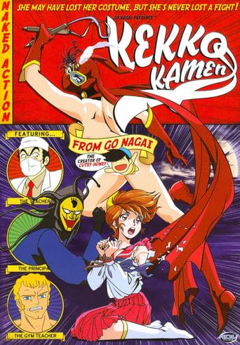 Poster of Kekko Kamen