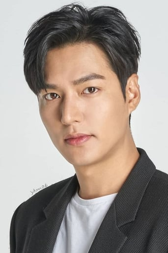 Lee Min-ho  alias Lee Gon