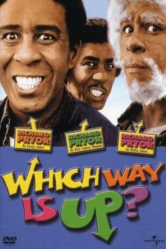 Poster of Which Way Is Up?