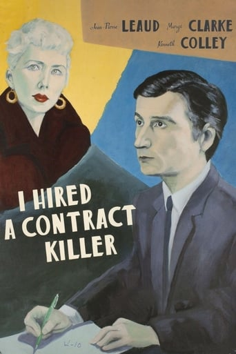 Poster of I Hired a Contract Killer