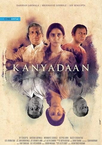 Poster of Kanyadaan