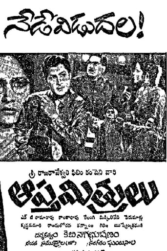 Poster of Aaptha Mithrulu