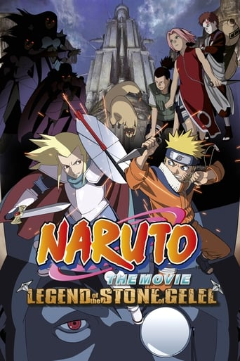 Poster of Naruto the Movie: Legend of the Stone of Gelel