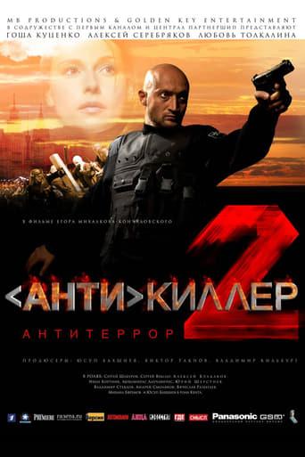 Poster of Antikiller 2: Antiterror