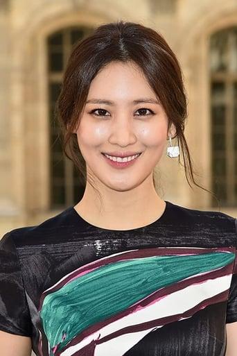 Image of Claudia Kim