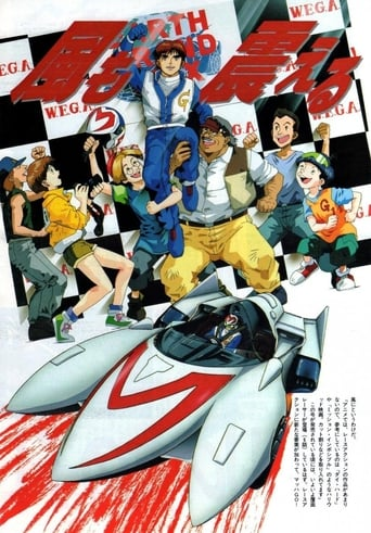 Capitulos de: Speed Racer 2000