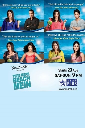 Poster of Tere Mere Beach Mein