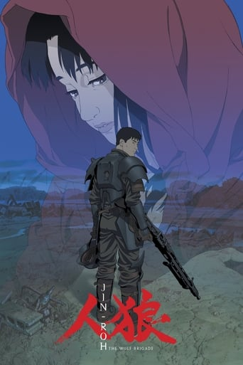 Poster of Jin-Roh: The Wolf Brigade