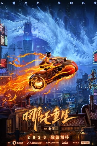 New Gods : Nezha Reborn download