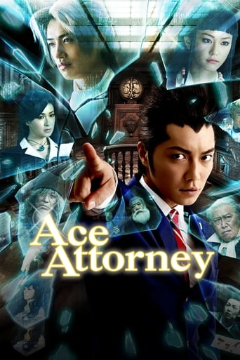 Poster of Ace Attorney
