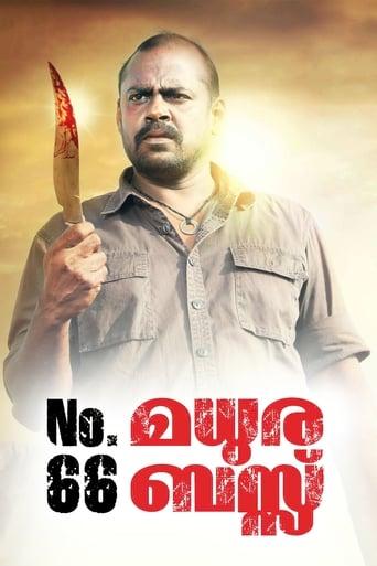 Poster of No. 66 Madhura Bus