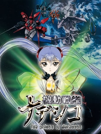 Poster of Martian Successor Nadesico: The Motion Picture - Prince of Darkness