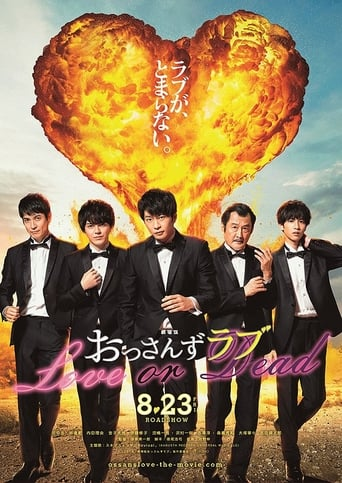 Poster of Ossan's Love: Love or Dead