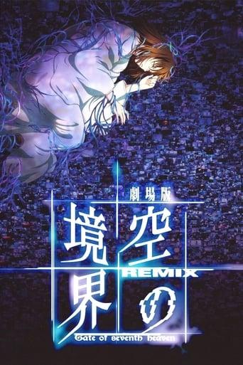 The Garden of Sinners – Remix: Gate of Seventh Heaven