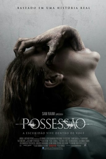 Poster of Possessão