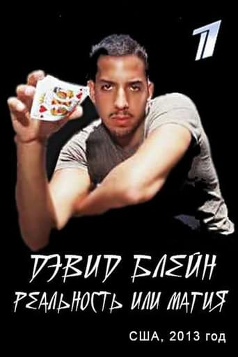 Poster of David Blaine: Real or Magic