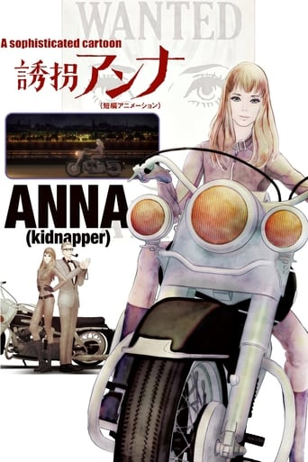 Poster of ANNA (kidnapper)