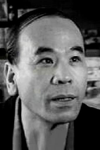 Image of Kenzô Tabu
