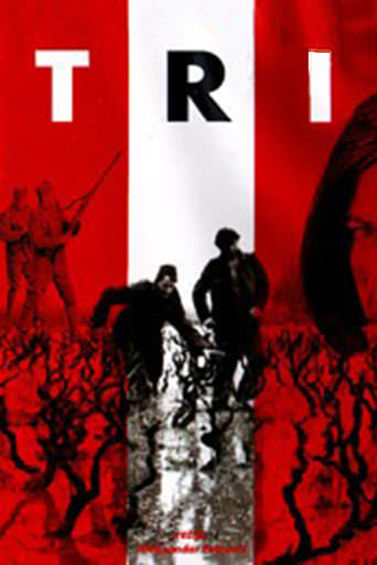 Poster of Three