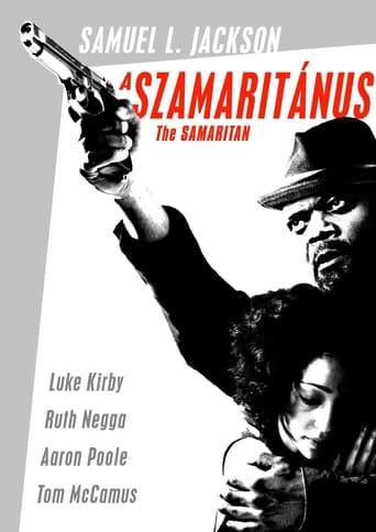 Poster of A szamaritánus
