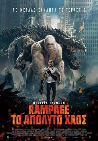 Poster of Rampage: Το Απόλυτο Χάος