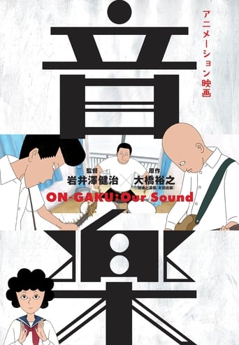 portada On-Gaku: Our Sound