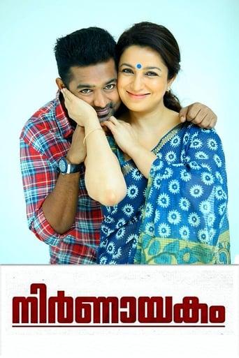 Poster of Nirnayakam