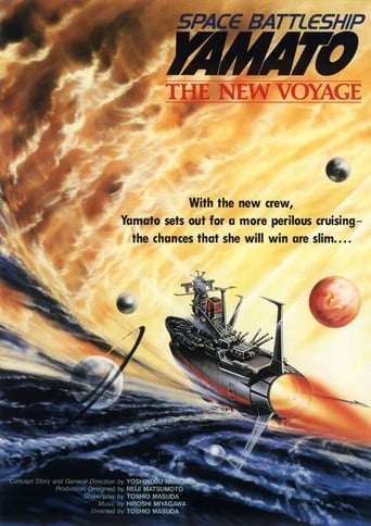 Poster of Space Battleship Yamato: The New Voyage