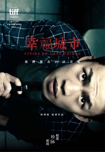 Film Face à la nuit  (Xing Fu Cheng Shi) streaming VF gratuit complet