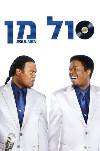 Poster of Soul Men