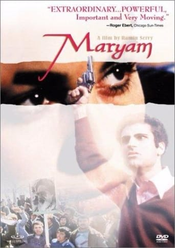 Poster of Maryam fragman