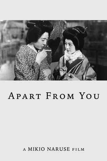 Poster of Apart from You