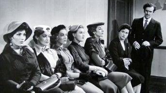 Marriage a la Mode (1955)