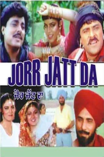 Watch Jorr Jatt Da full movie online 1337x