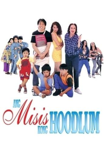 Poster of Ang Misis Kong Hoodlum