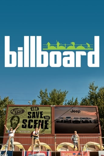 Image Billboard