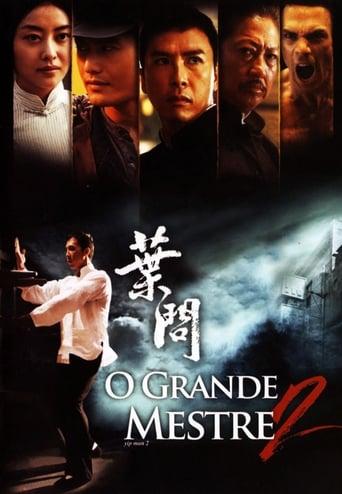 O Grande Mestre 2 - Poster