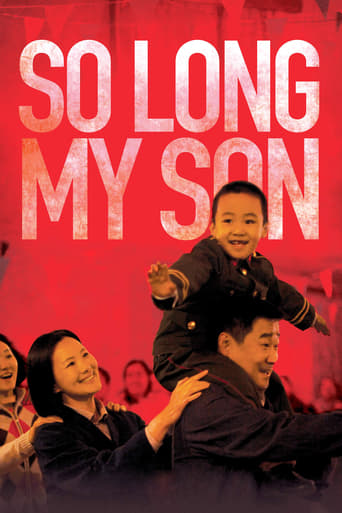 Poster of So Long, My Son