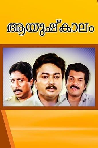 Poster of Aayushkalam
