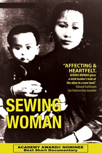 Poster of Sewing Woman